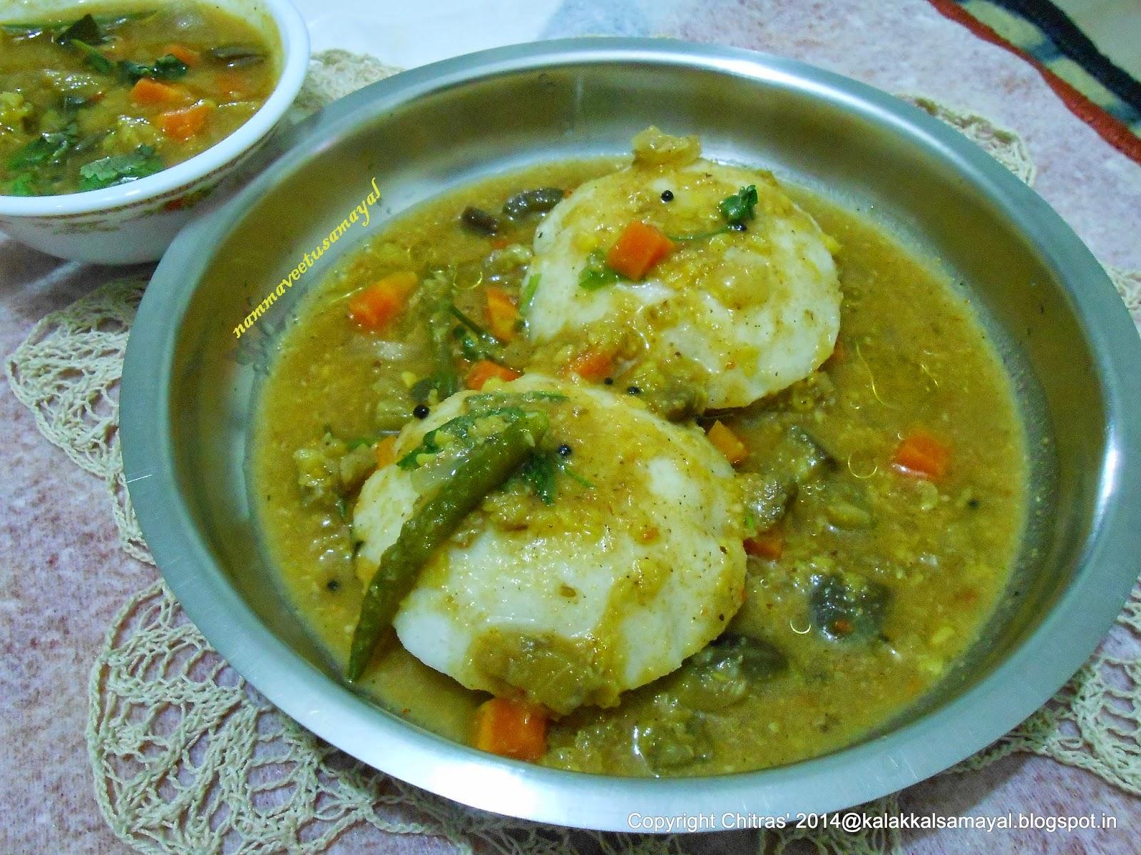 idli served with araithuvitta idli sambar