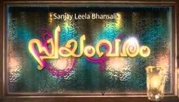 Swayamvaram Serial Cast | Actor & Actress | Malayalam Serial On