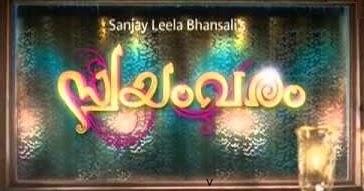 Saraswatichandra TV series - Wikipedia