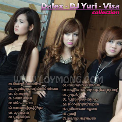 DJ Yuri - Dalex - Visa Collection