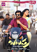 Balupu Movie HQ Wallpapers Posters-thumbnail-2