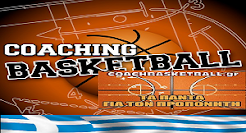 Coachbasketball.gr