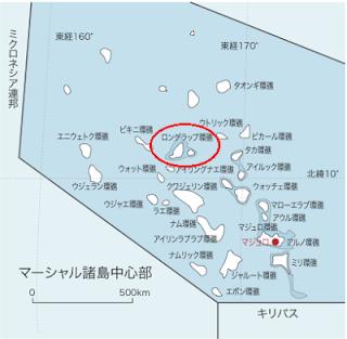 マーシャル諸島の地図