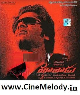 Maa Vaadu Telugu Mp3 Songs Free  Download  2009