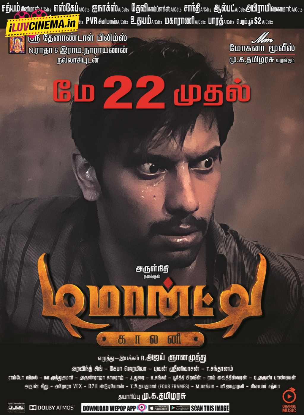 Demonte Colony – Legendado (2015)