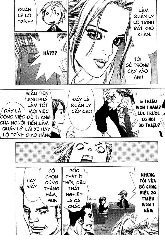 Sun-Ken Rock chap 50 Trang 32 - Mangak.info