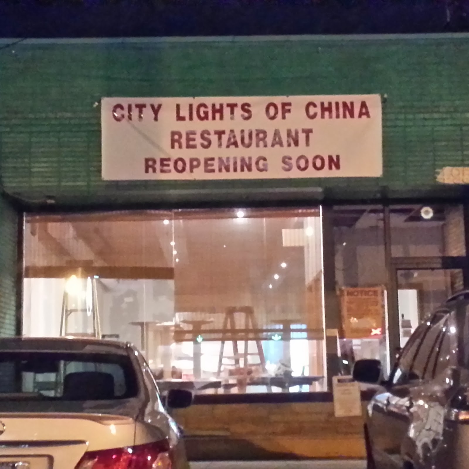 Exceptional The New Location Of City Lights Of China On Bethesda Avenue (west Of  Arlington Road) Has Posted A  Gallery