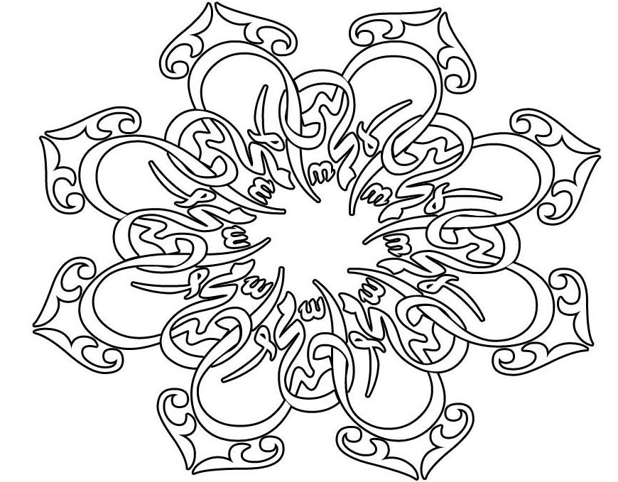 Mewarnai gambar kaligrafi