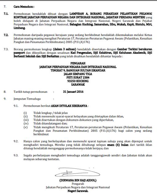 Jawatan Kosong Jabatan Perpaduan Negara dan Integrasi Nasional (JPNIN) Sarawak