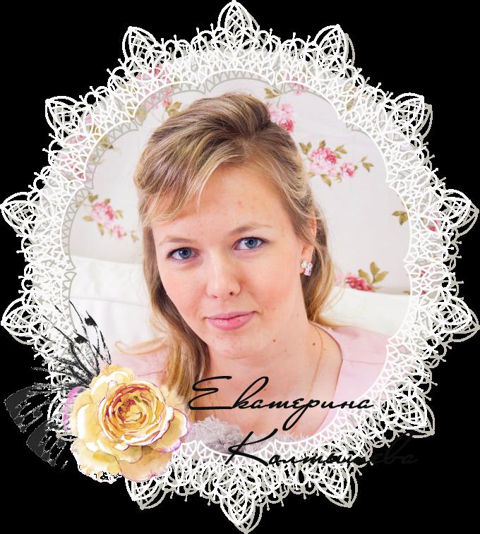 Я автор и дизайнер блога ScrapMan