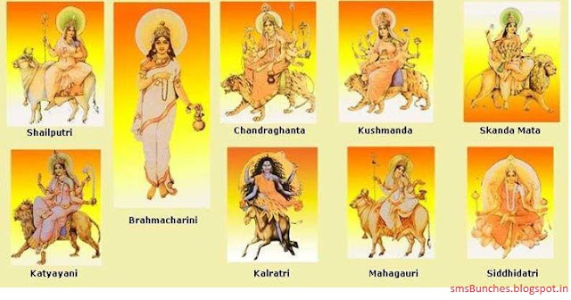 Happy Navratri SMS Bunches