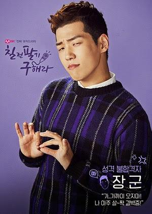 2015韓劇 七顛八起具海拉線上看線上看 2015韓劇線上看