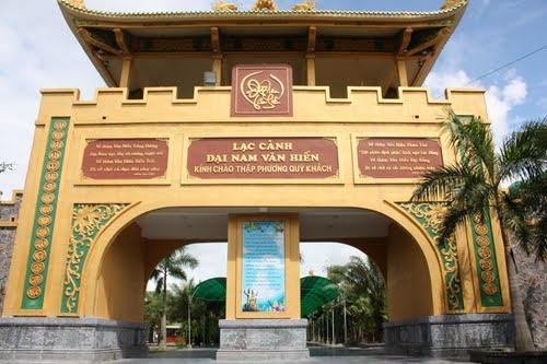 Dai Nam Tourism Park