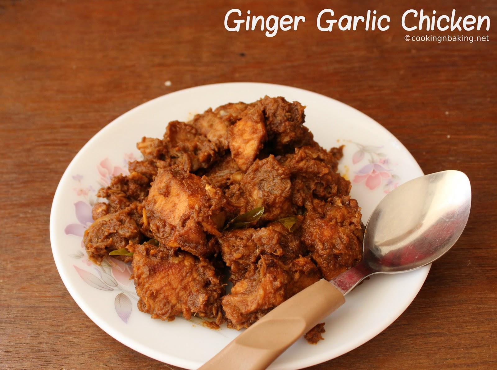 Ginger Garlic Chicken - Kerala Style | How to make Kerala Ginger ...