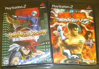 http://www.shopncsx.com/ps2fightinggamespackvol1-japanimport.aspx