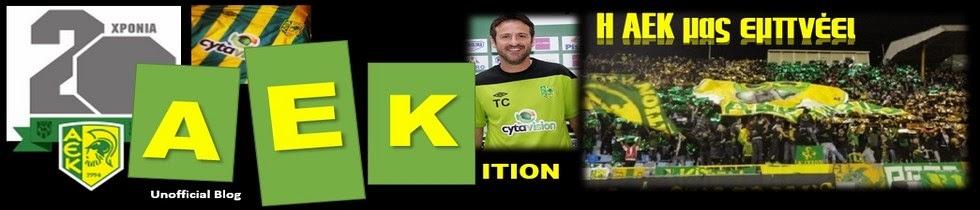 A.E.Kition blog