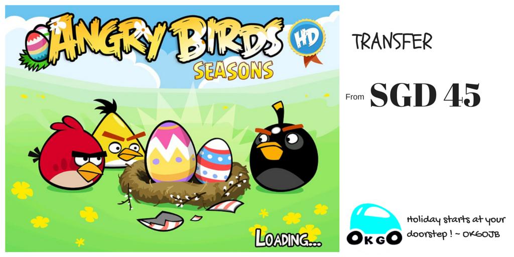 ANGRY BIRDS SEASON 生气鸟季!超值交通接送,超低优惠门票 等你来抢!