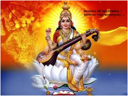 saraswati puja wallpapers