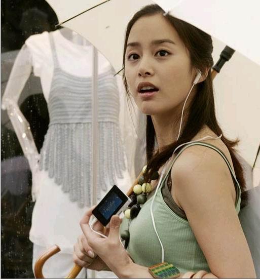 gambar pelakon korea yang paling cantik
