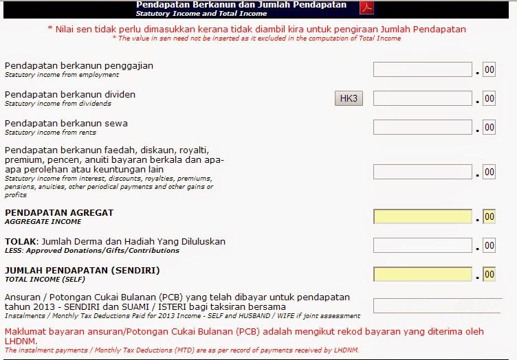 Cukai Pendapatan Ea Form | newhairstylesformen2014.com