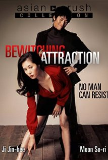 Bewitching Attraction (2006)