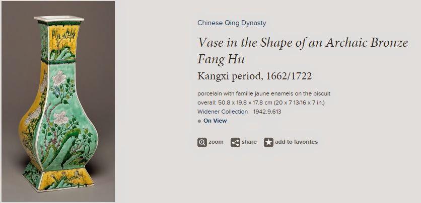 """<img src=""""Kangxi Fang Hu Porcelain Vase .jpg"""" alt="""" Famille Jaune on Biscuit"""">"""