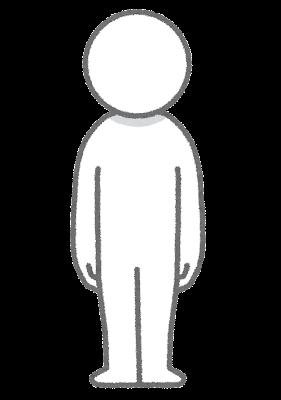 立っている人のイラスト(棒人間)