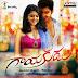 Gayakudu (2014) Telugu Movie Mp3 Songs Free Download