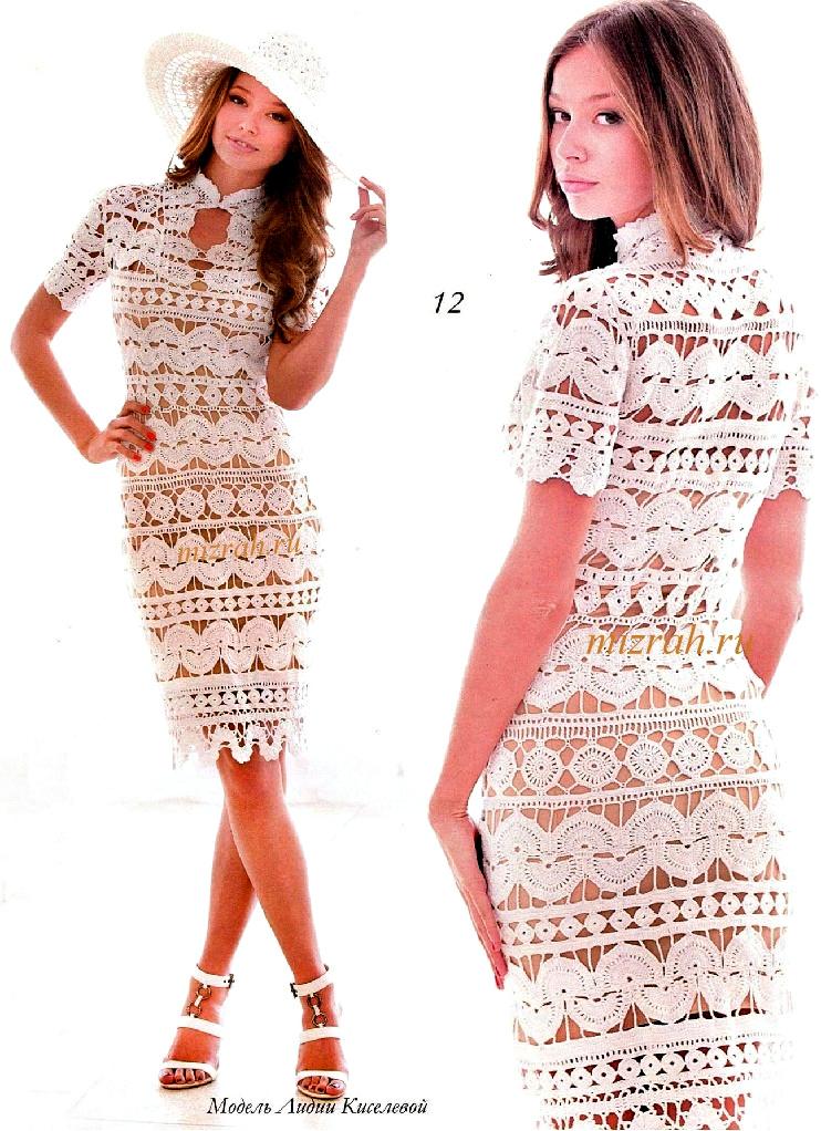 Ажурное белое платье. 63337