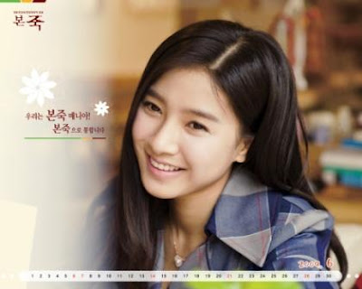 Kim So Eun hot