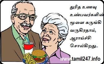 hippocampi size reduce by processed food, thuridha unavugal moolai seyal kuraivu, ninaivaatral padhippu kaaranam, health tips in tamil