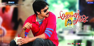 Pawan Kalyan's Attarintiki Daredhi Telugu Movie Rating,Review