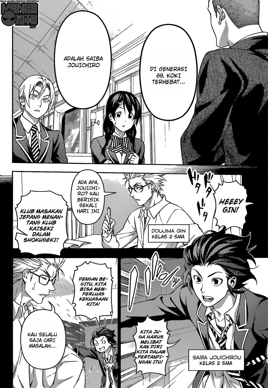 Shokugeki no Souma Chapter 194-16