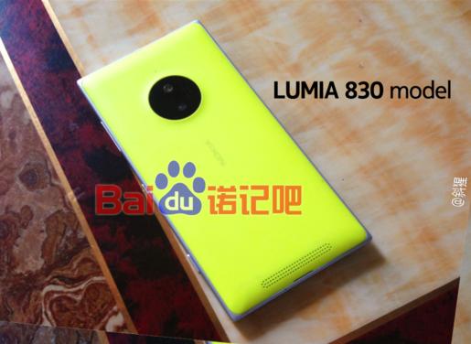 Lumia 830 được trang bị PureView