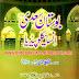 Bostan e Saadi Urdu Pdf Free Download