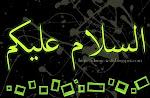 LoVe AllaH, LoVe Rasulullah, LoVe IsLAM!