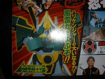 Hurricanger Trio Transforms Again in Gokaiger!