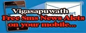 Vigasapuwath News Alerts...