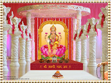 Shri Laxmi Naam Jap