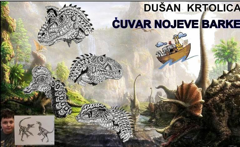 Dušan Krtolica