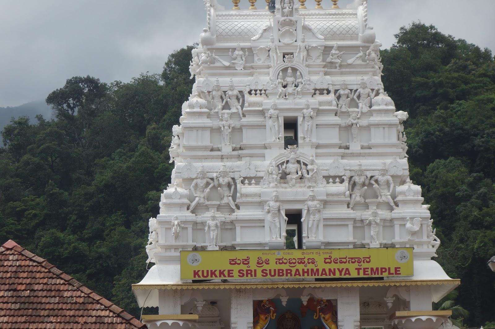 Kukke subramanya swamy temple photos Best