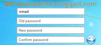 how to change the password in windows 7