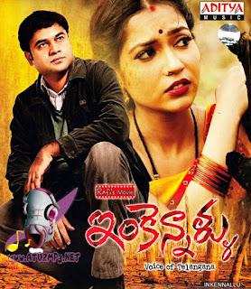 Inkennallu Telugu Mp3 Songs Free  Download -2011