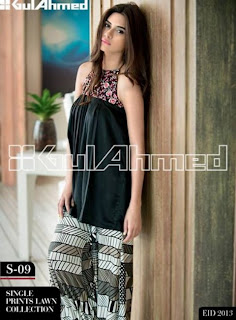 lawn eid collection 2013