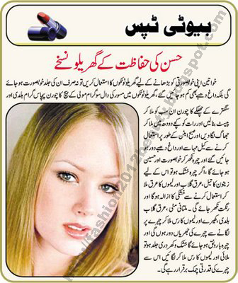 Beauty Tips In Urdu Home Face Care Hair Care Tips In Urdu Party Makeup Tips - Fashion And Beauty ...