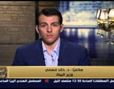 - برنامج البيت بيتك - مع رامى رضوان - حلقة يوم الأربعاء 22-4-2015