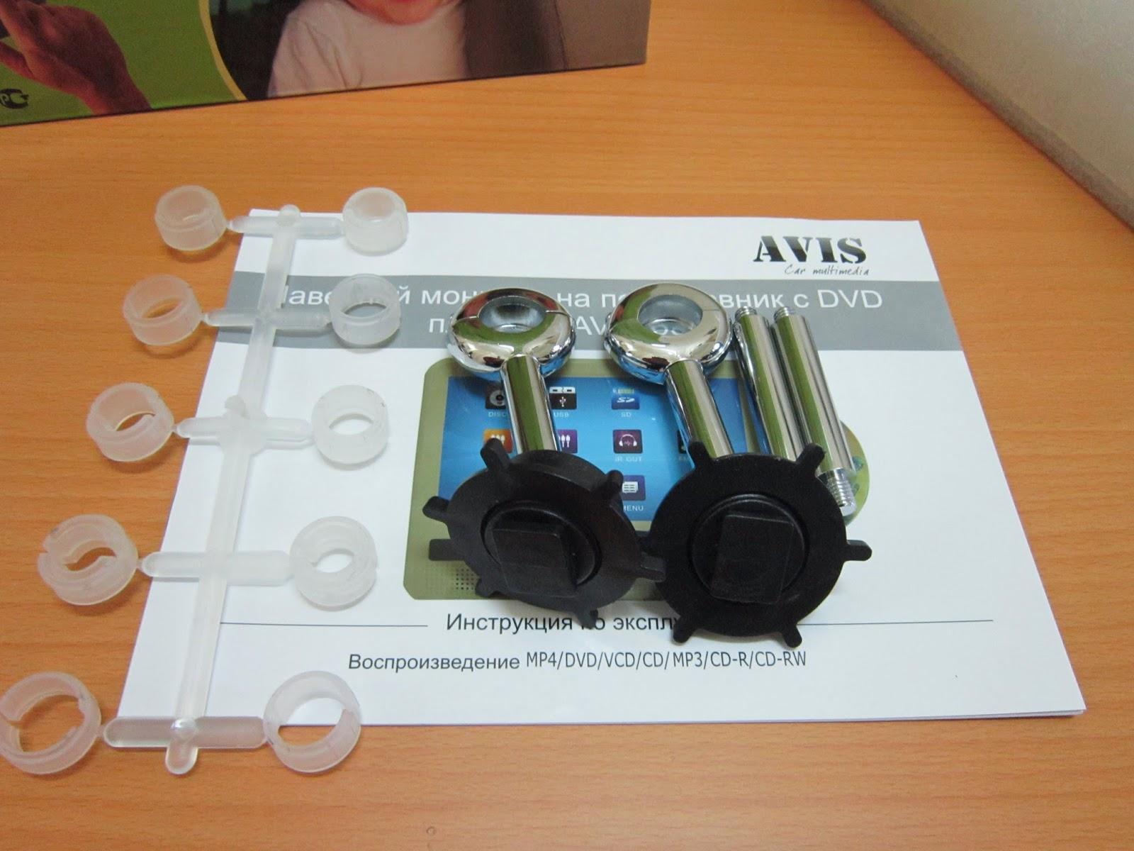 навесной монитор avs0933t