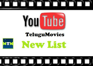 Official Youtube Full Length Telugu Movies – New List Added