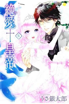 絶愛皇帝 第01-06巻 [Zetsuai Kotei vol 01-06] rar free download updated daily