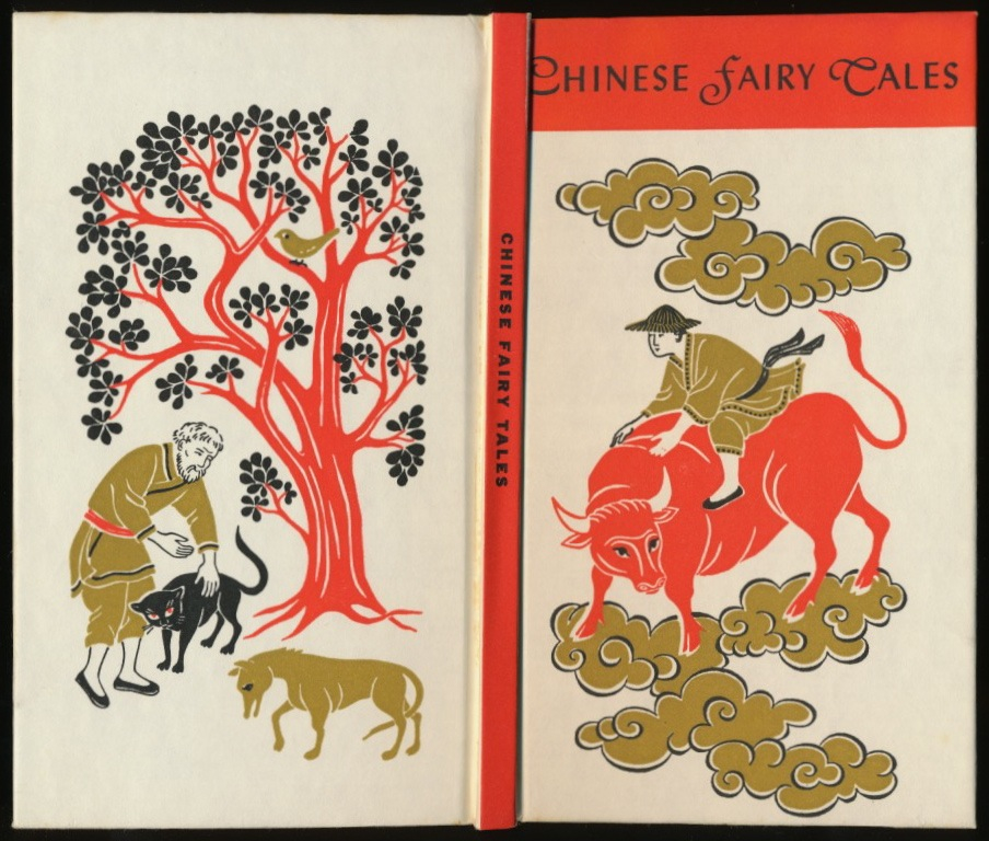 Jeanyee Wong: Chinese Fairy Tales